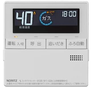 台所リモコン RC-J112ME