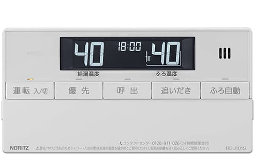浴室リモコン RC-J101S