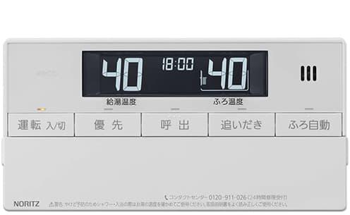 浴室リモコン RC-J112ME