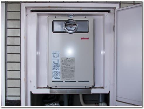 ガス給湯器リンナイRUX-A1610T-L-E