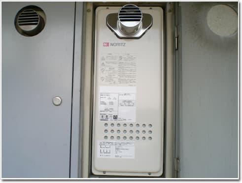 ガス給湯器ノーリツGQ-1628WS-T