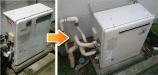 リンナイ ガス給湯器施工事例GRQ-2422SA→RFS-A2003SA