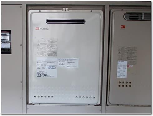 ガス給湯器ノーリツGT-2050SAWX-PS BL