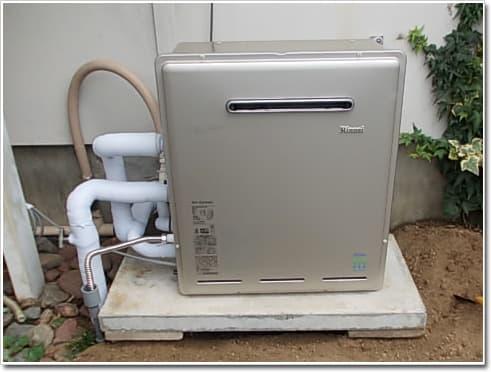 ガス給湯器リンナイRUF-E2004AG