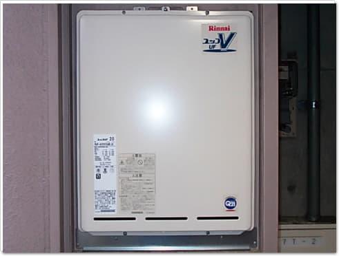 ガス給湯器リンナイRUF-A2003SAB(A)