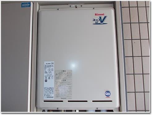 ガス給湯器リンナイRUF-A2400AU(A)