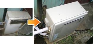 リンナイ ガス給湯器施工事例GRQ-1600→RFS-A1610SA