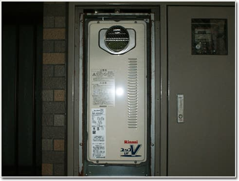 ガス給湯器リンナイRUF-VS2005AT