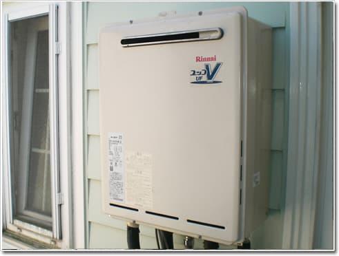 ガス給湯器リンナイRUF-A2000AW(A)