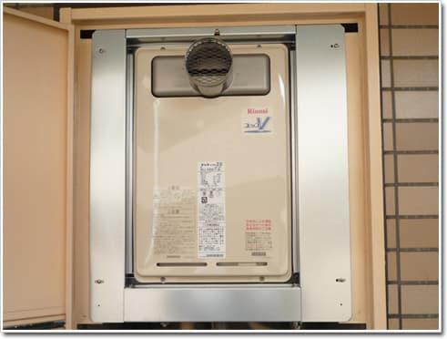 ガス給湯器リンナイRUJ-V2001T(A)