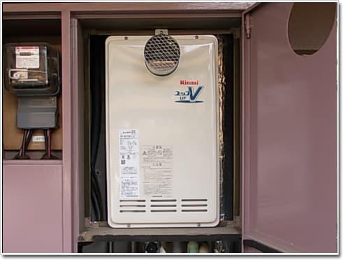 ガス給湯器リンナイRUF-VK2010SAT-L(A)