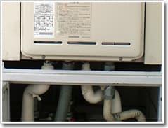 ガス給湯器リンナイRUX-1611W-E