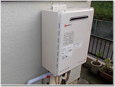 ガス給湯器ノーリツGT-2050SAW(A)