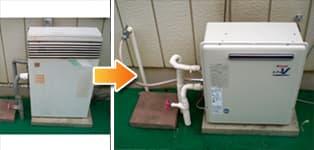 リンナイ ガス給湯器施工事例GRQ-2001→RFS-A2003SA