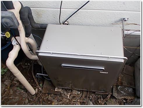 ガス給湯器リンナイRFS-E2004A