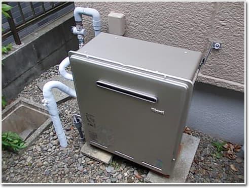 ガス給湯器リンナイRFS-E2401SA