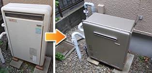 リンナイ ガス給湯器施工事例KG-S824RFA-EA→RFS-E2401SA