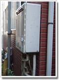 ガス給湯器RUF-2002SAW