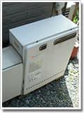 ガス給湯器GT-2422SARX