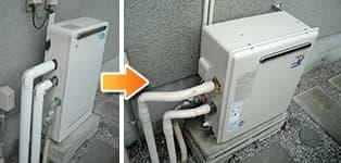 リンナイ ガス給湯器施工事例GRQ-243A→RFS-A2400A