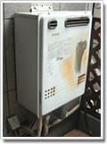 ガス給湯器GT-2412SAWX