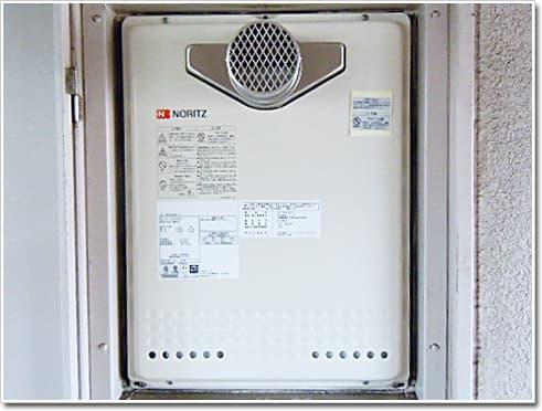 ガス給湯器ノーリツGT-1650SAWX-T BL