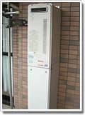 ガス給湯器RUF-S2003SAW