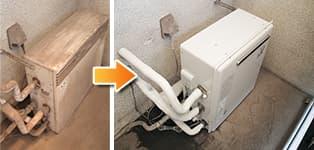 リンナイ ガス給湯器施工事例NR-816RF-RSA→RUF-A1610SAG(A)