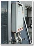 ガス給湯器NR-510RFW