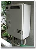ガス給湯器GT-2416AWX