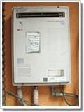 ガス給湯器GW-16TMA