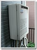 ガス給湯器GFK-200PKA