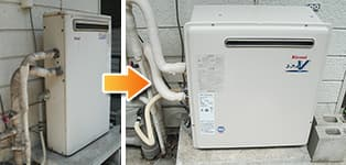 リンナイ ガス給湯器施工事例RFS-2402SA→RFS-A2003SA