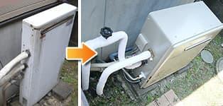リンナイ ガス給湯器施工事例RFS-2002USA→RFS-E2004SA(A)