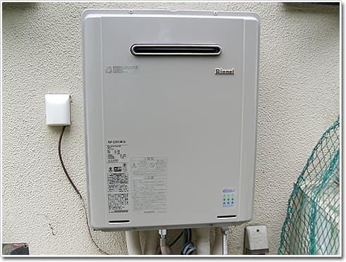 ガス給湯器リンナイRUF-E2001AW(A)