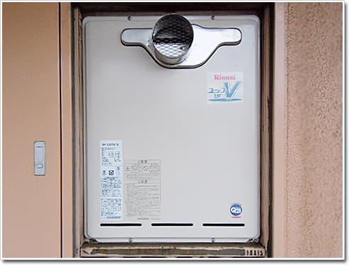 ガス給湯器リンナイRUF-A2400SAT(A)