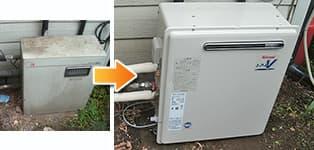リンナイ ガス給湯器施工事例GRQ-1600G→RFS-A1610SA