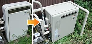 リンナイ ガス給湯器施工事例KG-816RCF-E→RFS-A1610SA