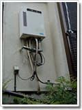 ガス給湯器GT-168W