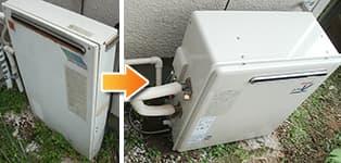 リンナイ ガス給湯器施工事例GRQ-162SA→RFS-A1610SA