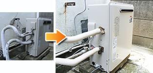 リンナイ ガス給湯器施工事例RFS-V2001SA→RFS-A2003SA