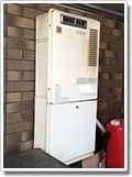 ガス給湯器GQ-1601WS