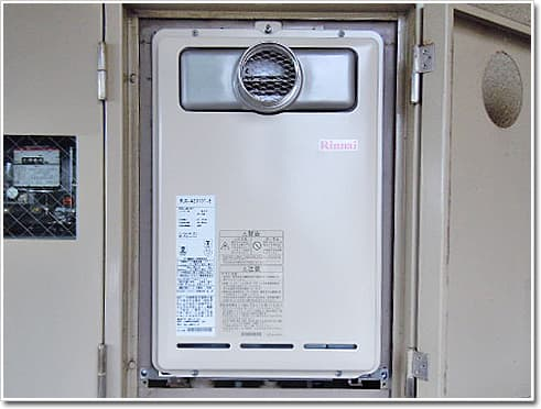 ガス給湯器リンナイRUX-A2010T-E