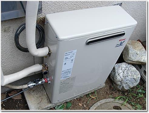ガス給湯器リンナイRUX-V2016G-E