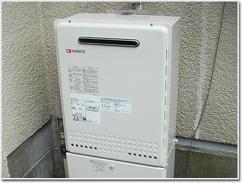 ガス給湯器ノーリツGT-1650SAWX-2 BL