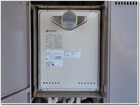 ガス給湯器ノーリツGT-2050AWX-T-2 BL