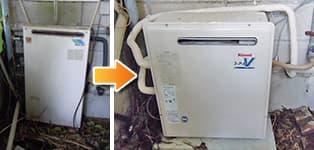 リンナイ ガス給湯器施工事例GRQ-162→RFS-A1610SA