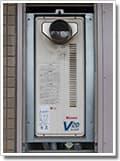 ガス給湯器RUF-VS2000SAT