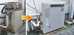 リンナイ ガス給湯器施工事例GRQ-91-G→RFS-A1610SA