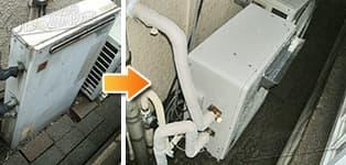 リンナイ ガス給湯器施工事例GRQ-162SA→RFS-A2003SA